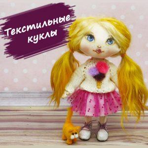 kukli_textlny